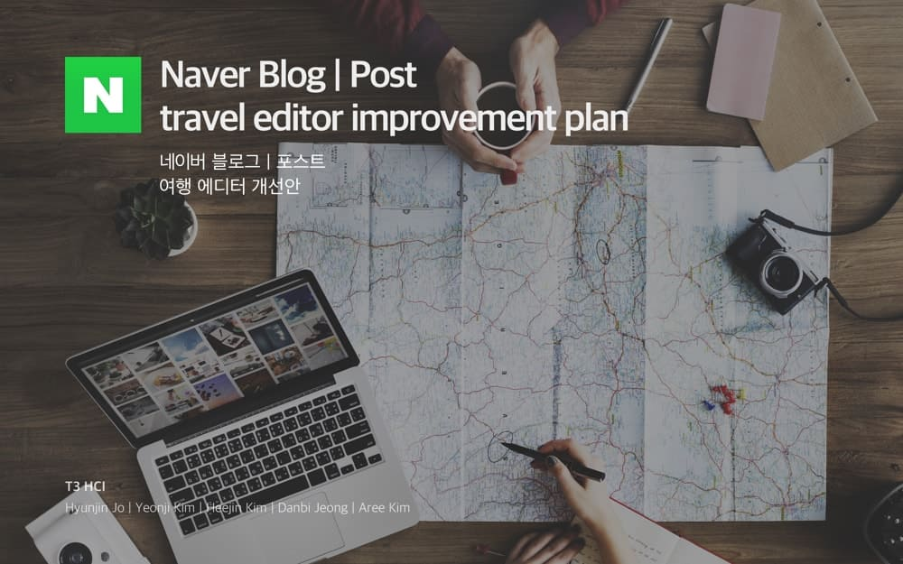 Route Editor for Naver blog